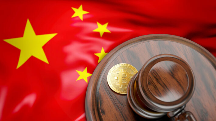 Is Cryptocurrency Legal in China?